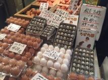 Nashiki Market